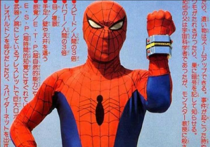 marvel-la-evolucion-del-traje-de-spider-man-en-el-cine-02-spider-man-japones